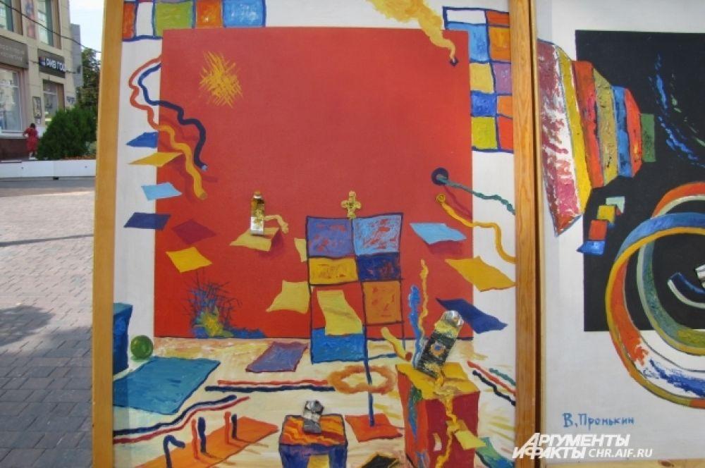 Работа Владимира Пронькина «Красный квадрат»