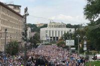 В Киеве прошли мероприятия ко дню 1030-летия Крещения Украины-Руси