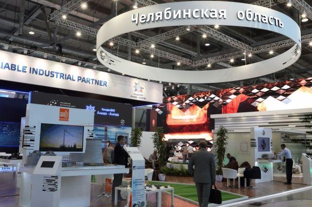 Павильон Челябинской области занял достойное место на выставке «Иннопром-2018»