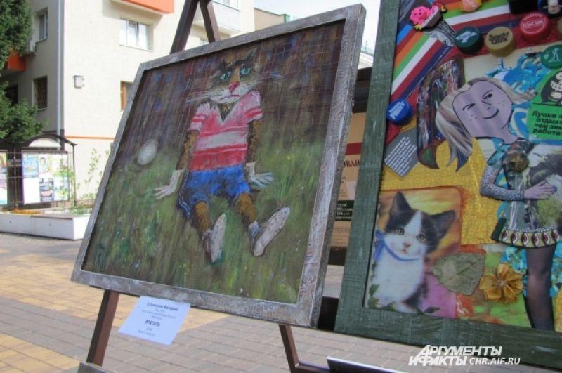 Белгородский художник Валерий Кузьминов представил свою «футбольную кошачью» серию.