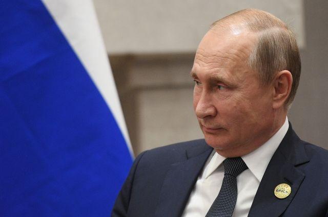 Путин регистрация ип регистрация ип по месту временного