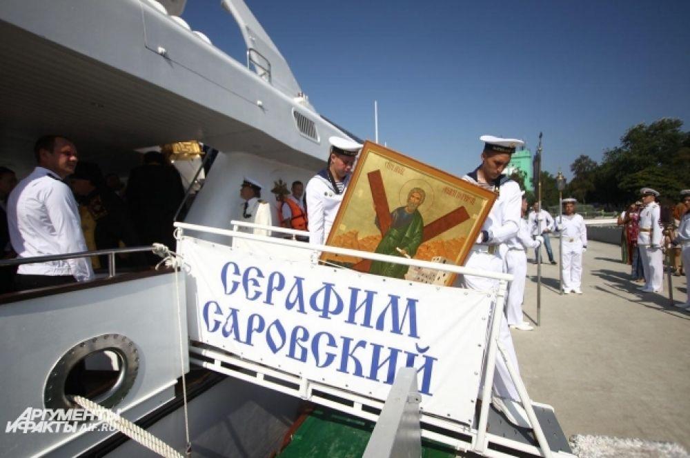 Принесение мощей апостола Андрея Первозванного.