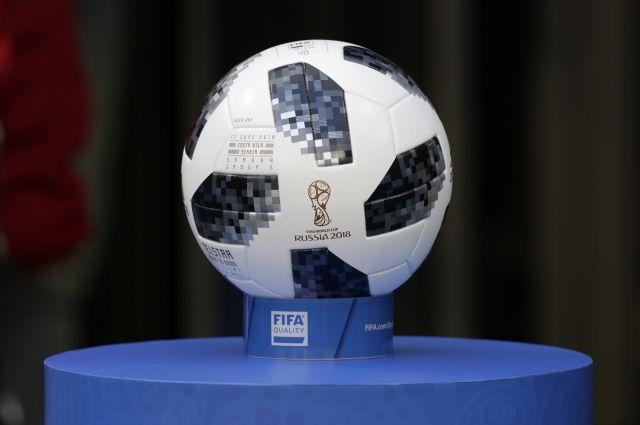 Мяч Чемпионата мира по футболу.