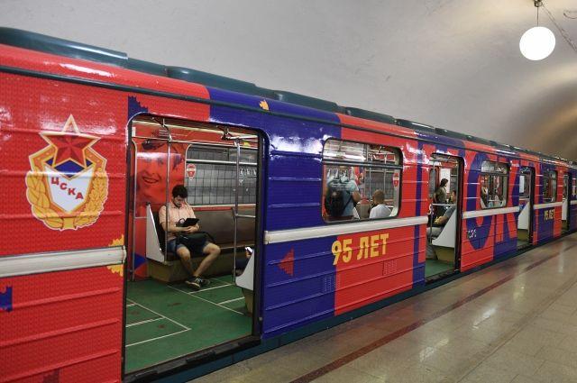 Вмосковском метро запустили тематический поезд вчесть ЦСКА