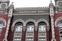 В НБУ выявили новую угрозу для финансовой стабильности Украины