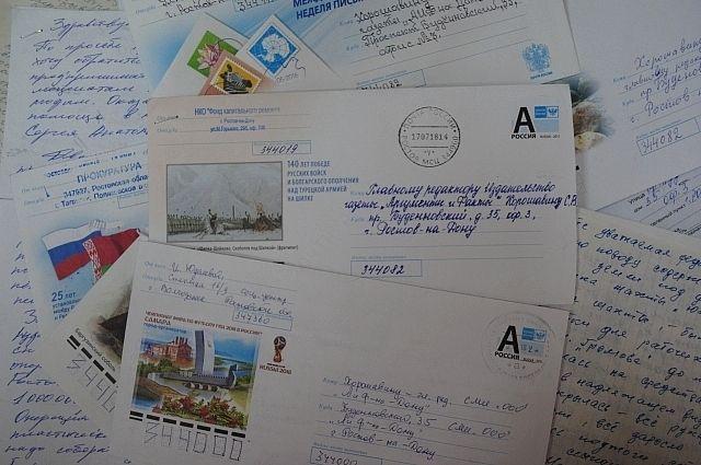 Письма читателей не остаются без внимания в редкции «АиФ на Дону».