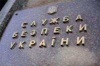 В СБУ ответили на запрос прессы о прогрессе в расследования дела угроз Пашинского