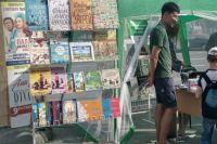 Более тысячи тюменцев привлек «Пикник книг на площади Солнца»