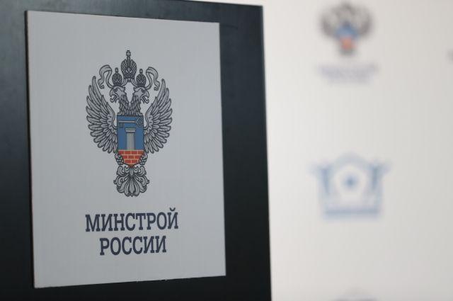 Александр Моор принял участие во Всероссийском совещании по расселению