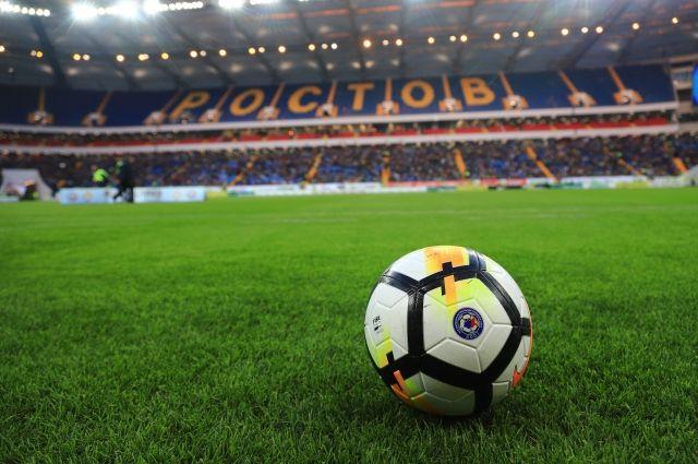 ФК «Ростов» официально перебирается на «Ростов-Арену».