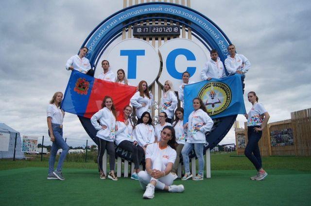 Студенты из КемГУ, КузГТУ и КемГМУ представляли Кузбасс на форуме.