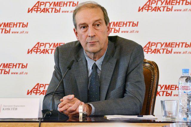 Дмитрий Киктёв.