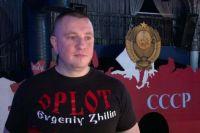 Жилин был убран после попытки снять Захарченко с поста лидера банд Донецка