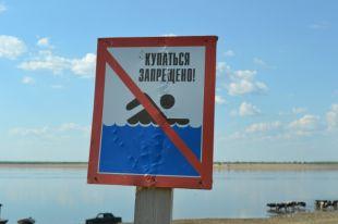 Чаще всего люди гибнут при купании в необорудованных для этого местах и в состоянии алкогольного опьянения.