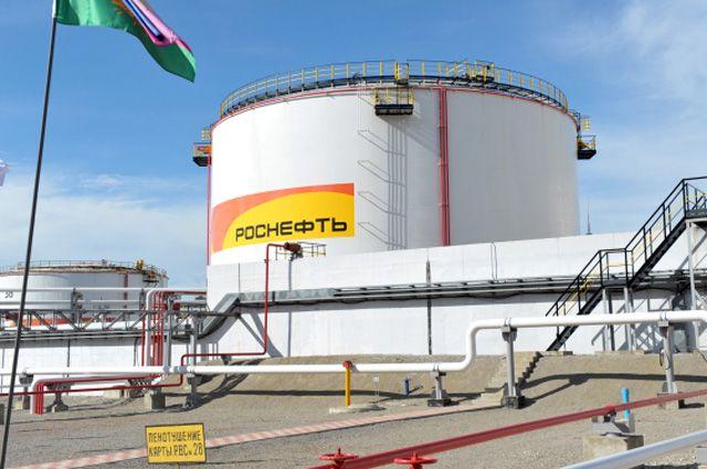 BPувеличила прибыль отучастия в«Роснефти» в3,3 раза