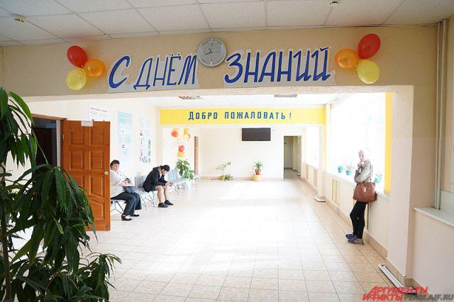 На приведение учебных заведений в порядок в крае выделили более 1,4 миллиарда рублей из регионального бюджета.