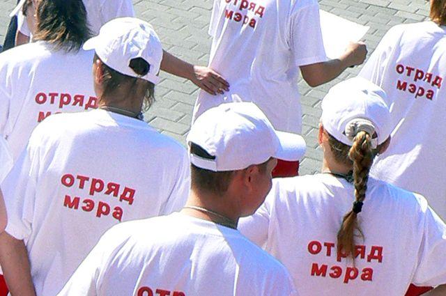 Тюменцы в «Отрядах мэра» помогают благоустройству города