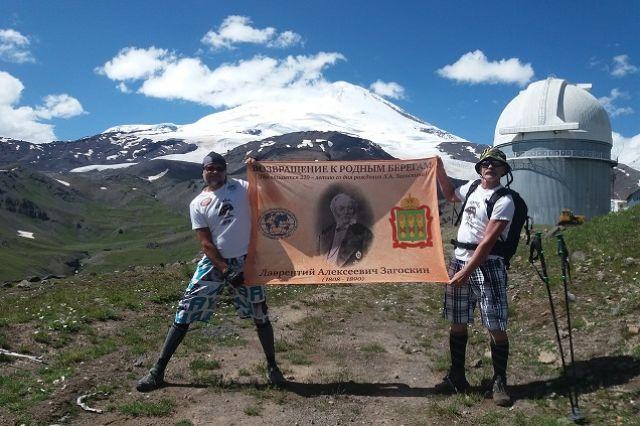 Чтобы взойти на вершину, группе пришлось больше недели находиться «в боевой готовности».
