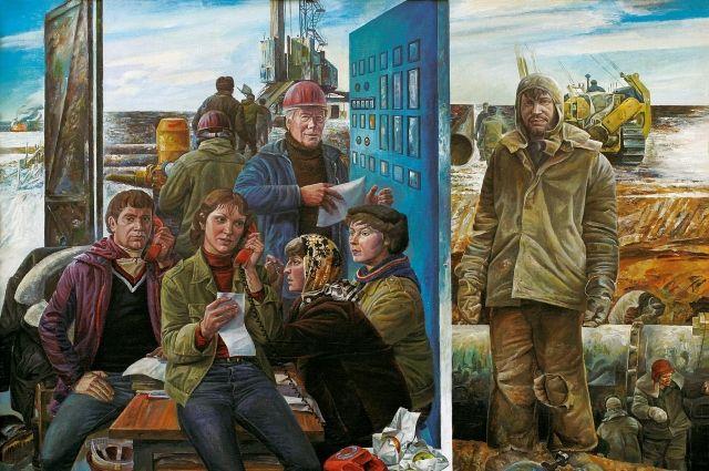 Картина «Сибирские нефтяники».
