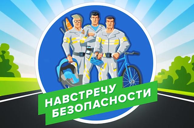 Социальная кампания проходит в Омской области.