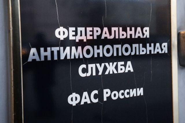 ФАС поддерживает создание железнодорожного лоукостера в Российской Федерации