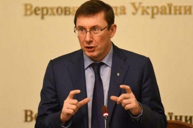 ВКиеве генеральный прокурор Юрий Луценко предложил отменить звание Героя Украины
