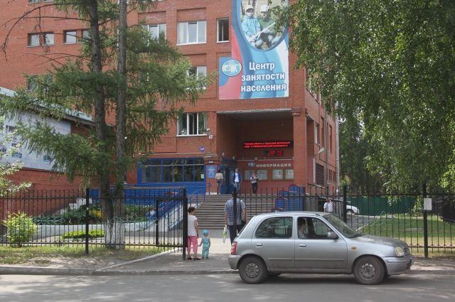 В Тюменской области Центры занятости обеспечивают работой детей-инвалидов
