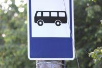 В Ноябрьске 3 августа два автобуса временно поменяют маршрут