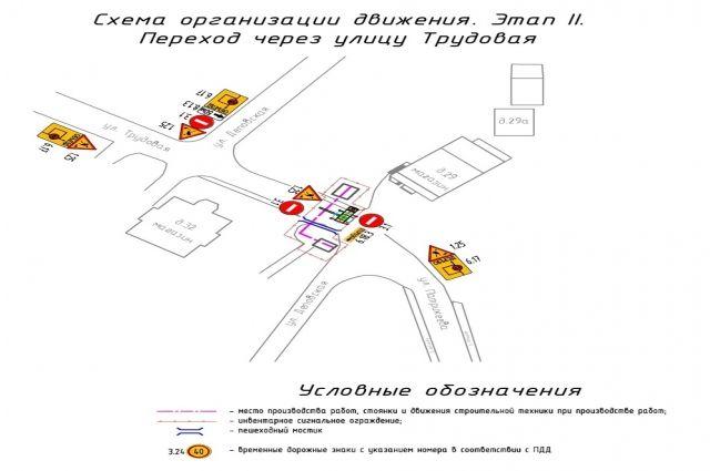 В Салехарде временно изменятся маршруты трех автобусов