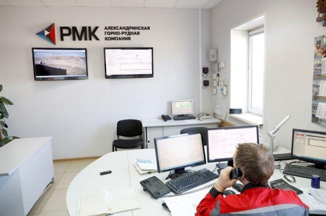 Для Александринской горно-рудной компании, как и для всех предприятий РМК, улучшение условий труда персонала задача не менее важная, чем развитие и совершенствование производства.