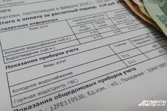 Во Владимире экс-председателя ТСЖ обвиняют в присвоении денег жильцов.