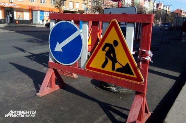 На улице Кутузова в Калининграде временно ввели одностороннее движение.