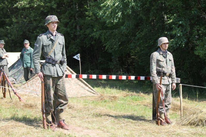 Вход на немецкую территорию закрыт