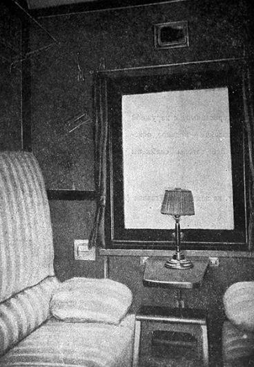 Купе в мягком пассажирском четырехосном вагоне дальнего следования. Ленинград. 1931 год.