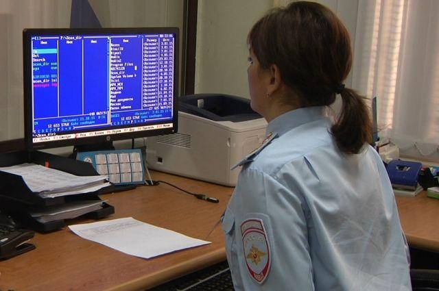 Работа для девушек в евпатории девушка на работу киев