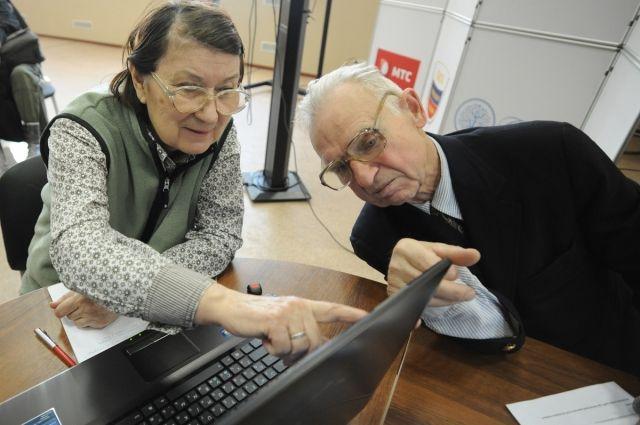 Пенсионеры Тюменской области смогут повысить свою информационную культуру