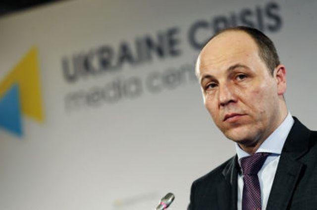 Парубий высказался против особого статуса на Донбассе