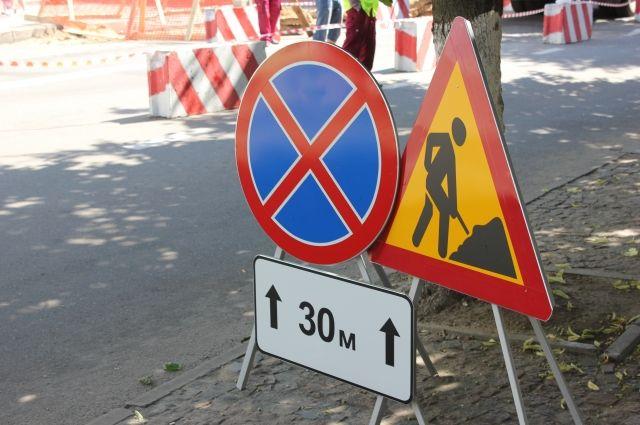 К 25 августа дорожный ремонт в центре должны завершить.