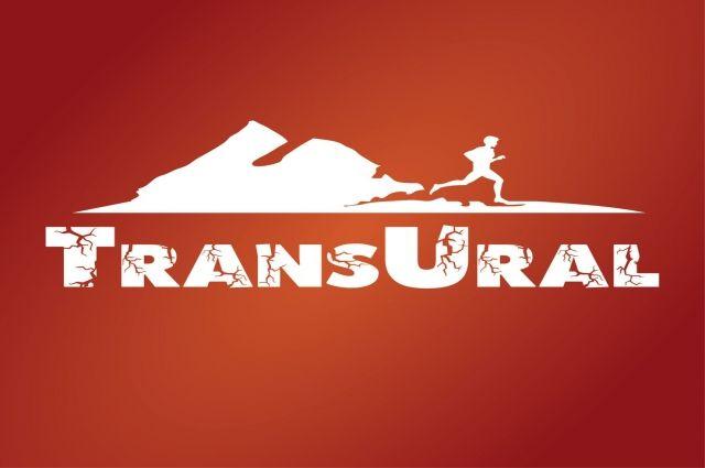 Впервые ультрамарафон «ТрансУрал» пройдет за Полярным кругом