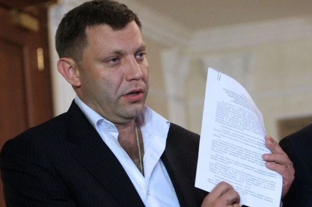 В «ДНР» решили оставить Захарченко в качестве главаря до выполнения обещаний в рамках программы Сила Донбасса