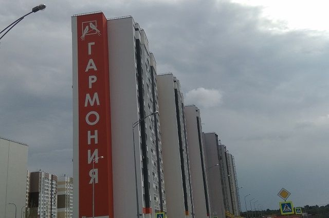 Новый жилой квартал Тюмени.