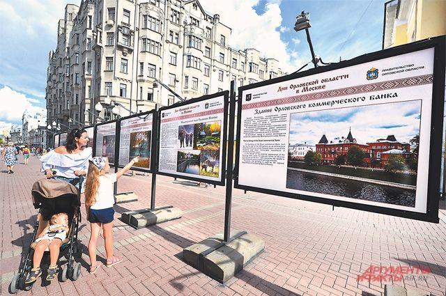 Фотовыставка туристических мест «Орловский край - жемчужина Черноземья» продлится на Арбате до 13 августа.