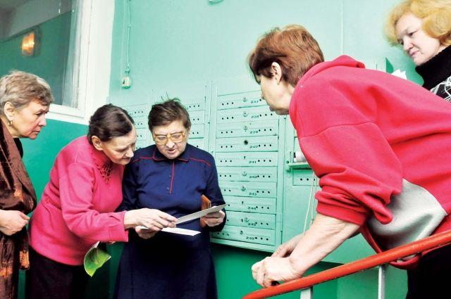 Первый шаг на пути к ремонту – общее собрание собственников дома.