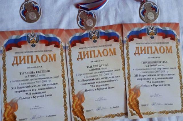 Сломали три косы: ямальцы победили на Всероссийских летних сельских играх