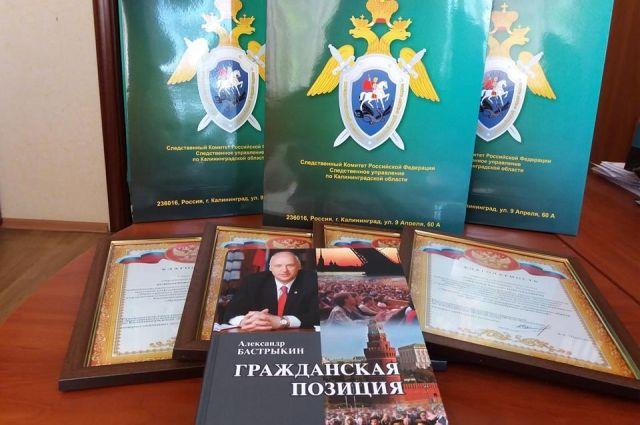 СК наградил журналиста «АиФ-Калининград» за лучшее тематическое интервью.