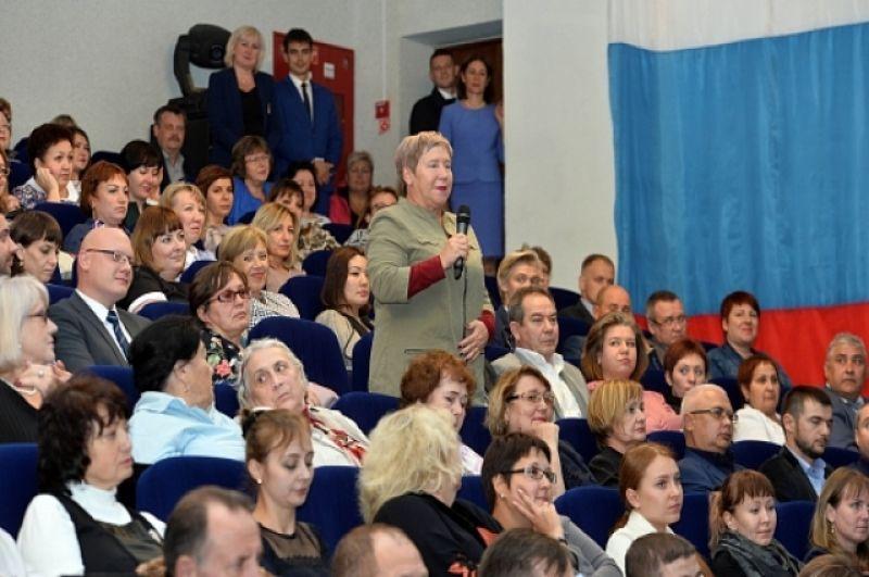 Встреча с сотрудниками ООО «Газпром добыча Надым».