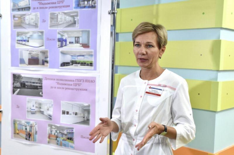 Центральная районная больница г. Надым.