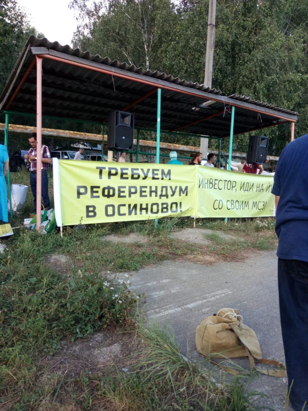 В конечной резолюции митингующие потребовали проведения референдума.