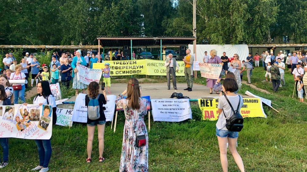 К митингу были приготовлены плакаты.