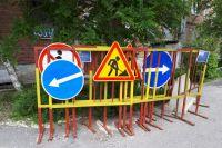 В Тюмени на улице Таврической временно ограничат движение транспорта